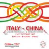 La cooperazione Italia – Cina passa da Città della Scienza.