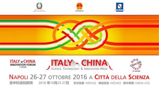 """""""Campania Competitiva"""" traina la cooperazione Italia-Cina"""