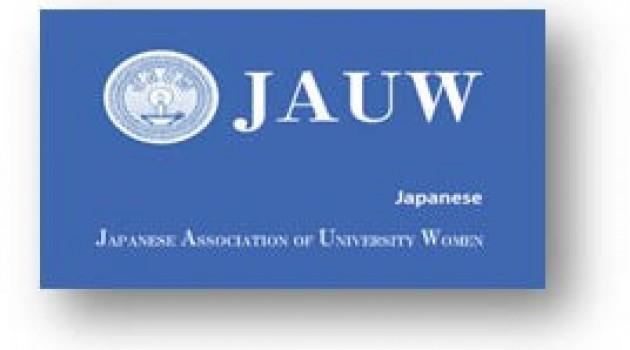 Jauw 2020: borse di studio in Giappone per giovani ricercatrici