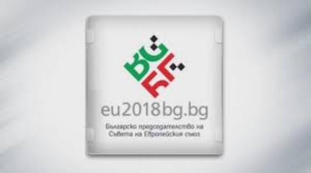 Bulgarian Presidency priorities discussed in committees