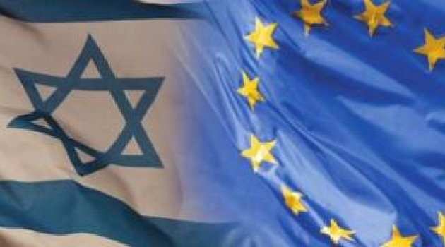 Israel signs the Financing Agreement with the European Commission