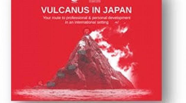 Vulcanus in Japan: opportunità per studenti di facoltà scientifiche e tecnologiche