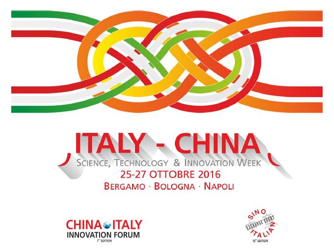 China Italy Forum 2016
