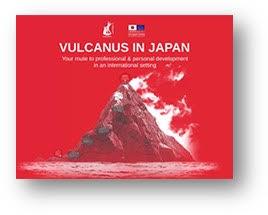 vulcanus-japan